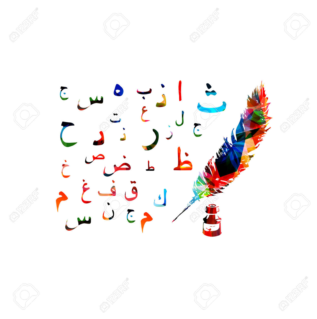 Colorful feather with arabic calligraphy symbols isolated vector colorful feather with arabic calligraphy symbols isolated vector illustration education and writing background with arabic buycottarizona Gallery