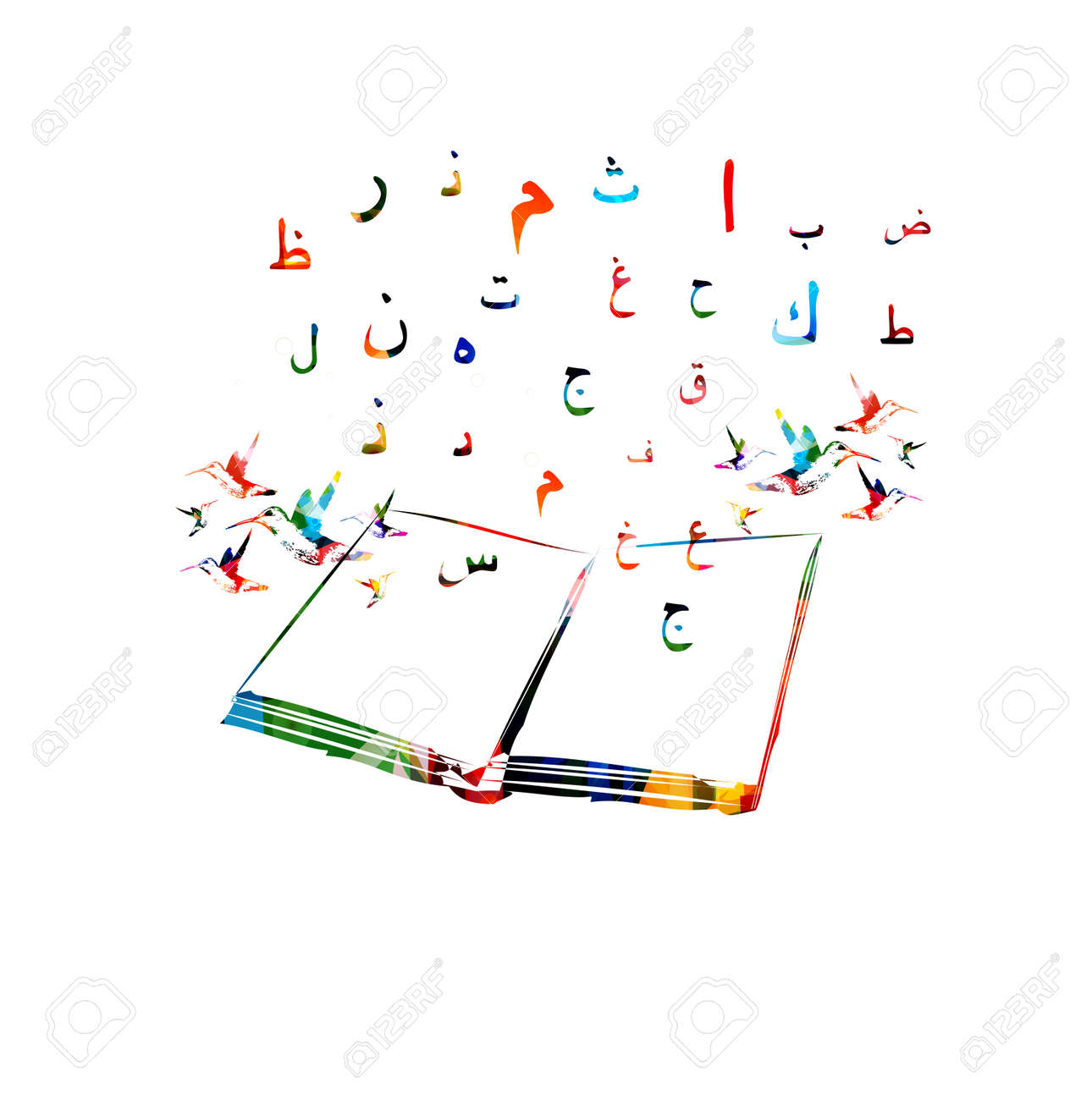 Colorful Book With Arabic Islamic Calligraphy Symbols Vector