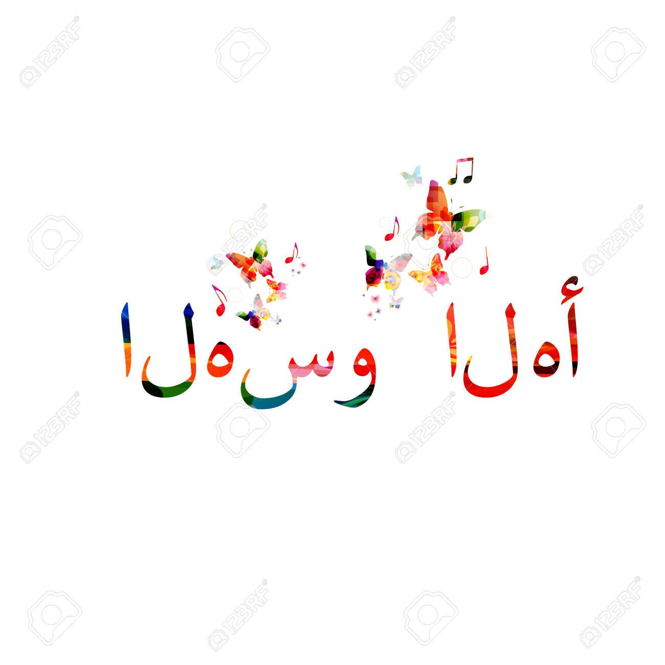 Arabic calligraphy type for welcome 'Ahlan Wa Sahlan' isolated