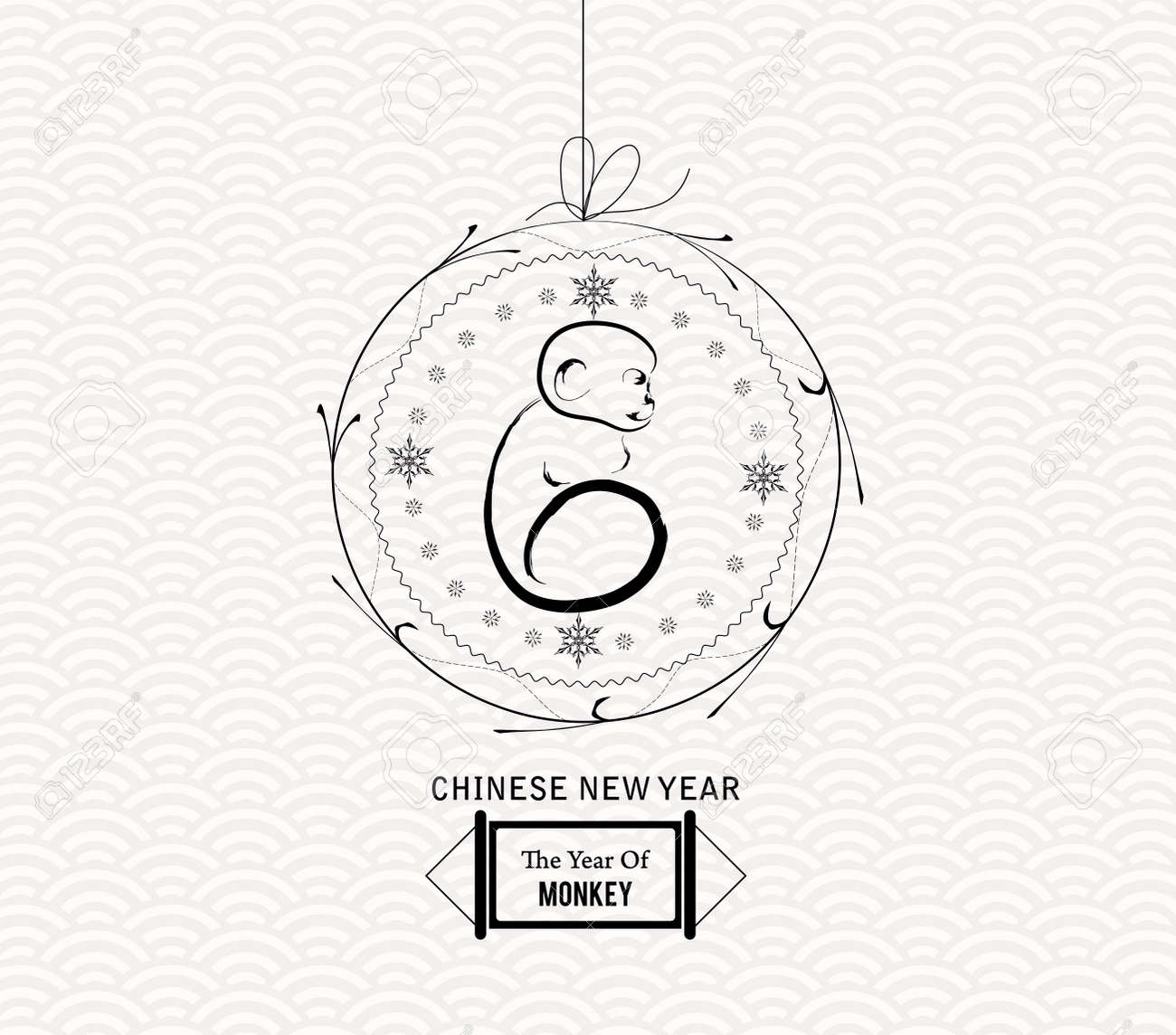 Chinese Symbol For Monkey Year 2016 Royalty Free Cliparts Vectors