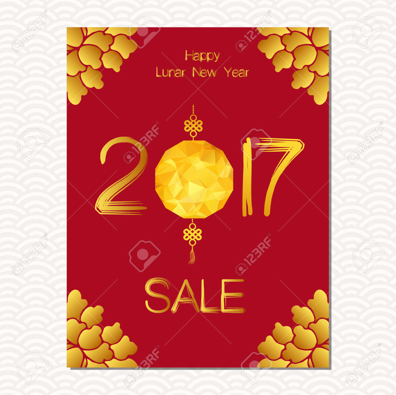 chinese new year sale design template the year of lantern chinese