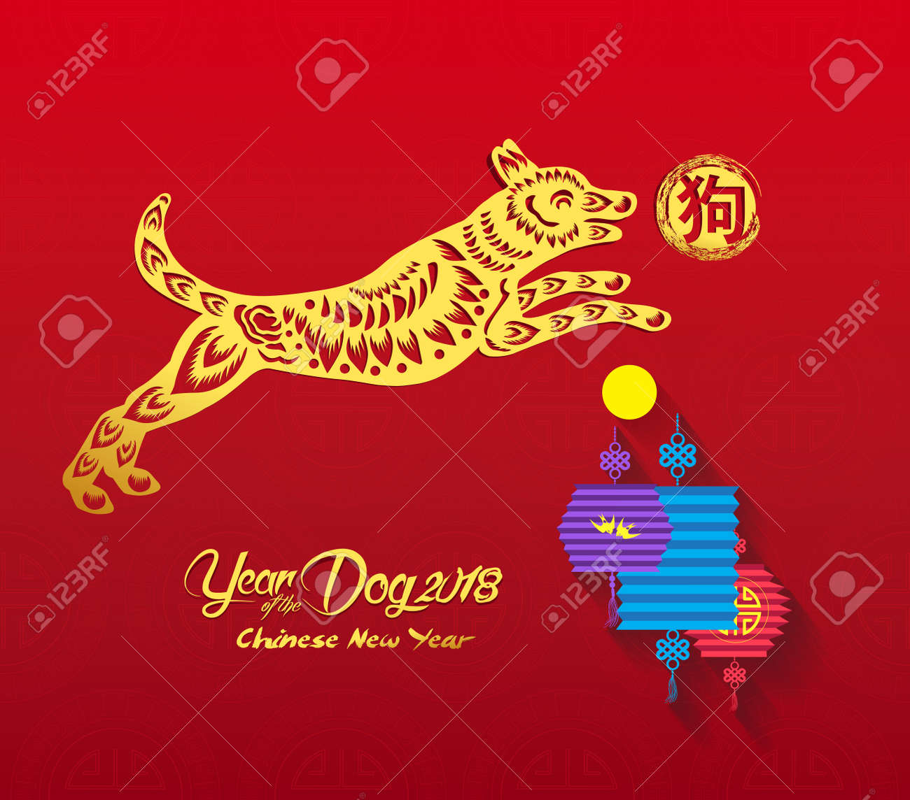 chinese new year 2018 background with lantern and full moon year of the dog