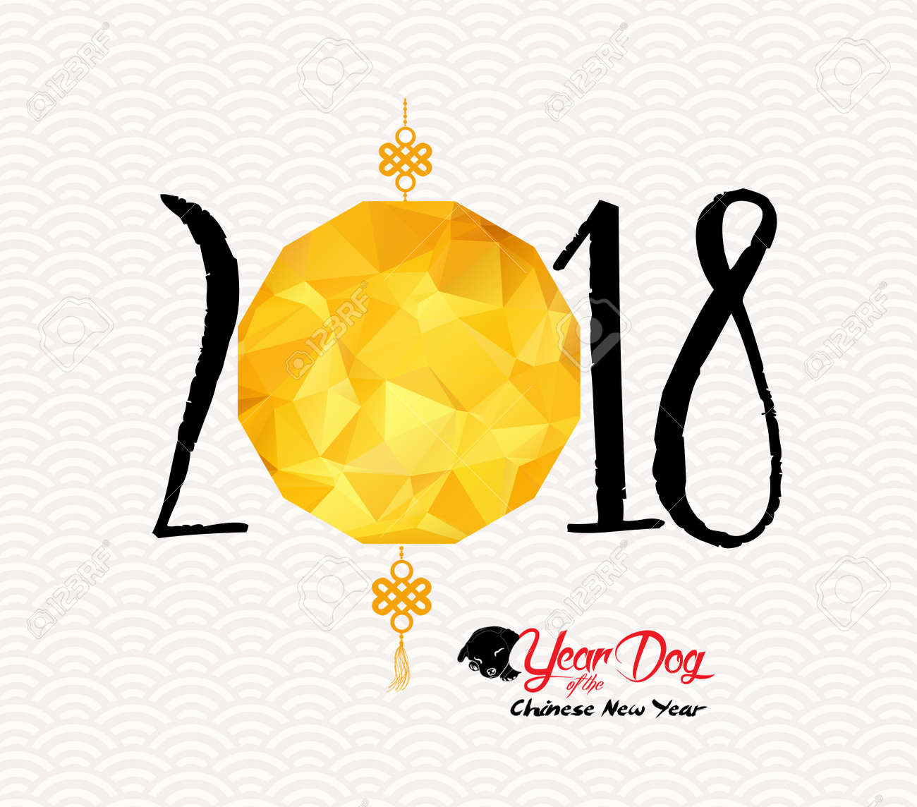 chinese happy new year of the dog 2018 lunar new year with polygonal lantern stock - Chinese Happy New Year