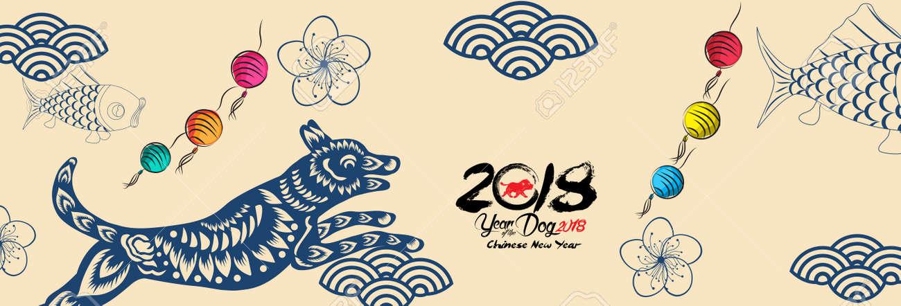 Frohes Neues Jahr, Hund 2018, Chinesische Neujahrsgrüße, Jahr Des ...