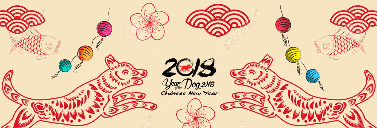 Happy new year chinese new year greetings year of the dog royalty happy new year chinese new year greetings year of the dog stock vector m4hsunfo