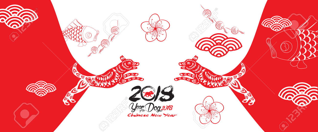 Happy new year dog 2018chinese new year greetings year of happy new year dog 2018chinese new year greetings year of dog stock m4hsunfo