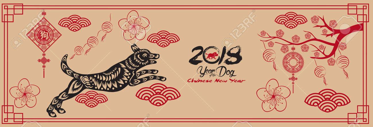 Frohes Neues Jahr, Hund 2018, Chinesisches Neujahrsgrüße, Jahr Des ...
