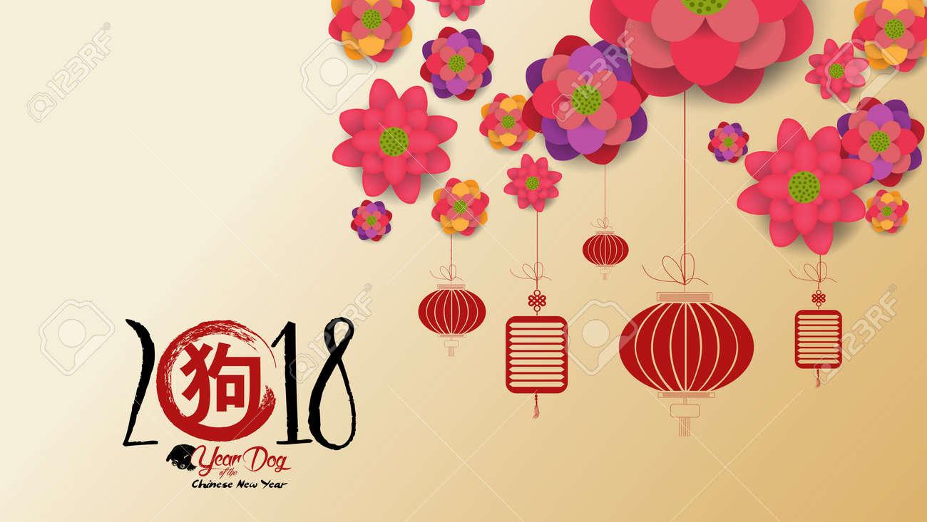Chinesisches Neujahr 2018 Mit Blüten-Tapeten. Jahr Des Hundes ...