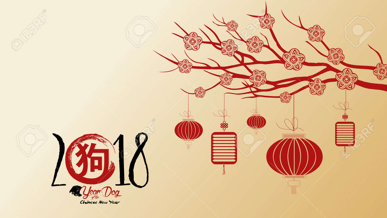 beautiful happy new year 2018 wallpapers stock vector 86298794