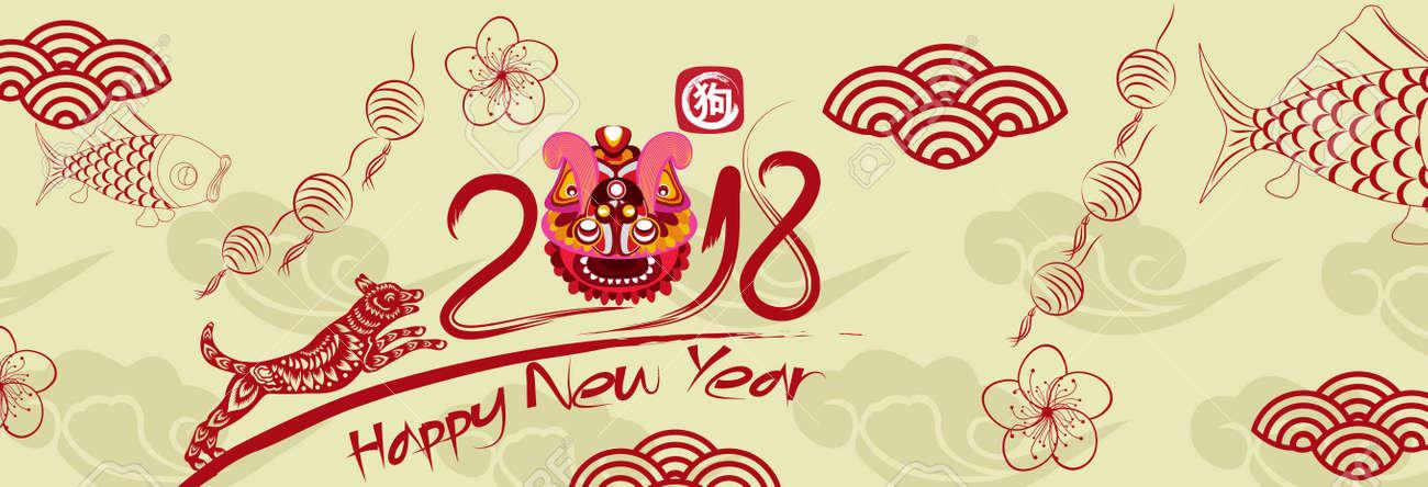 Guten Rutsch Ins Neue Jahr-Hund 2018, Chinesische Grüße Des Neuen ...