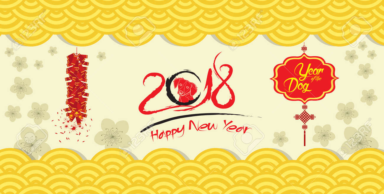 happy chinese new year 2018 card and dog blossom background stock vector 88966849
