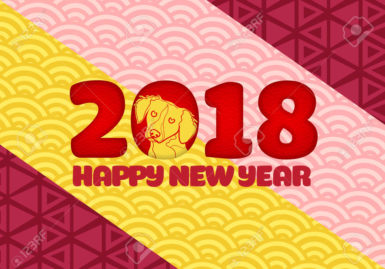 Chinese New Year 2018 Festive Card Design With Cute Dog Symbol