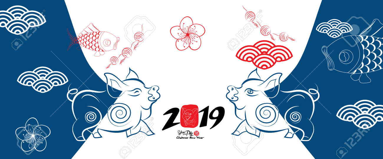 Happy New Year, Pig 2019,Chinese New Year Greetings, Year Of ...