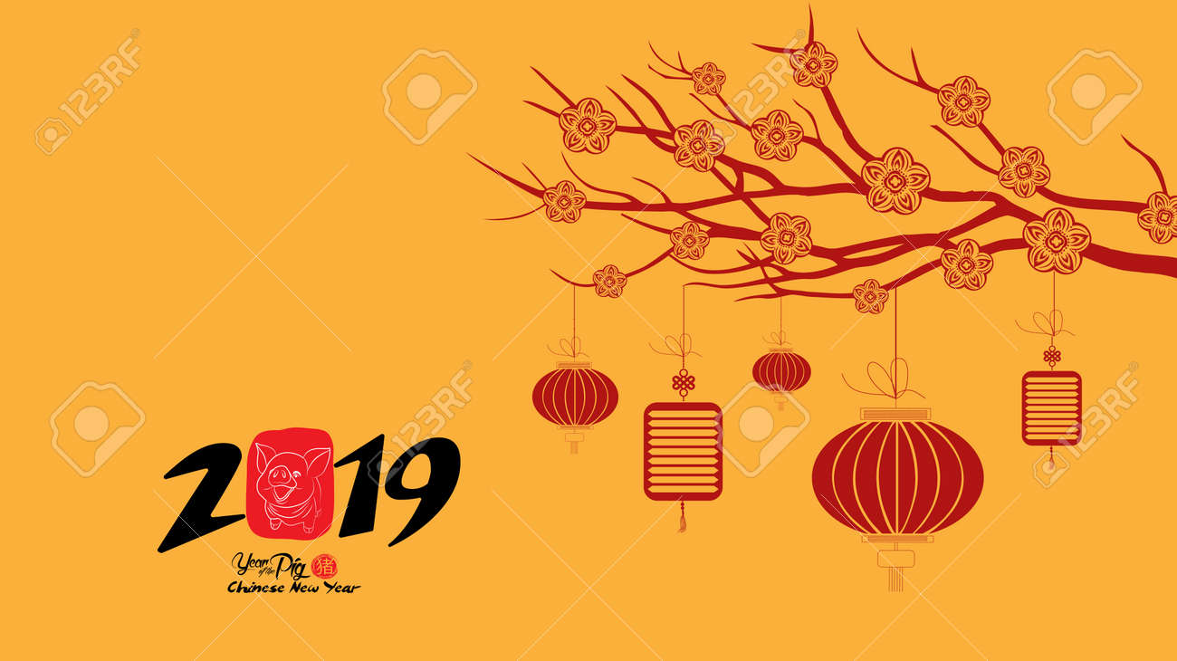 beautiful happy new year 2019 wallpapers year of the pig hieroglyph pig stock