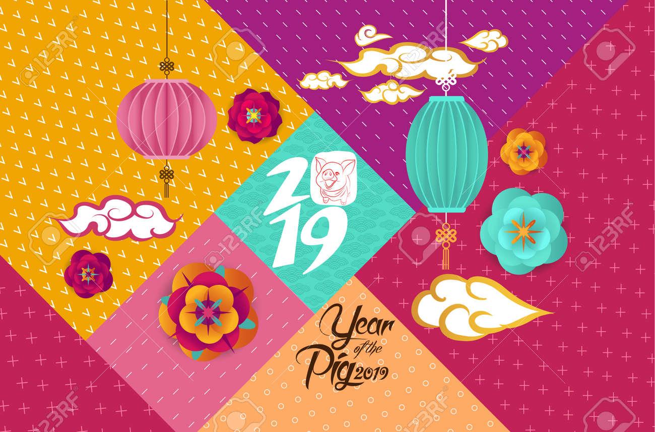 Asian design paper greeting card