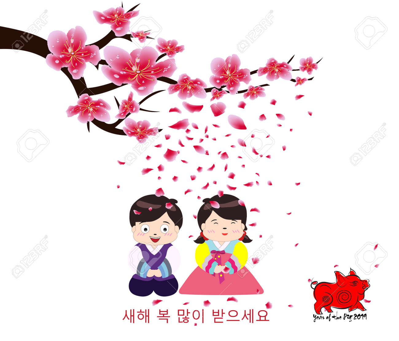 Koreans New Year Greeting Card Design Template Royalty Free