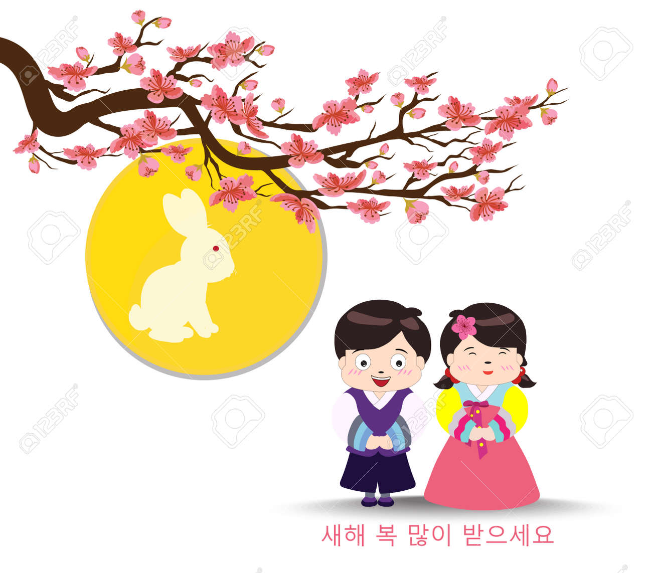 Korean Traditional Happy New Year Day. Korean Characters Mean ...