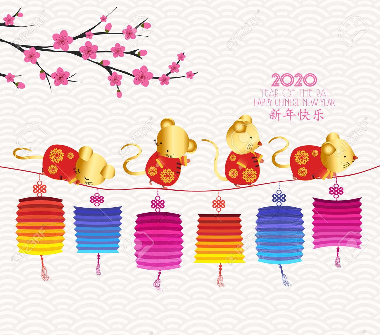 Cartoon cute rat carrying big Chinese gold Ingot. The year 2020 of the rat. Chinese New Year. Translation Happy New Year - 128570116