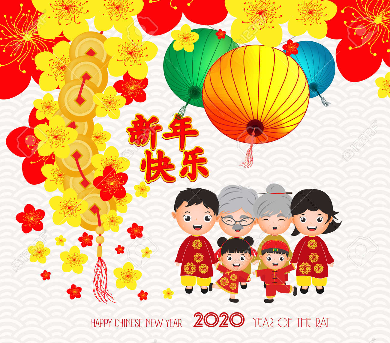 New Words 2020.2020 Chinese New Year Cute Family Happy Smile Chinese Words