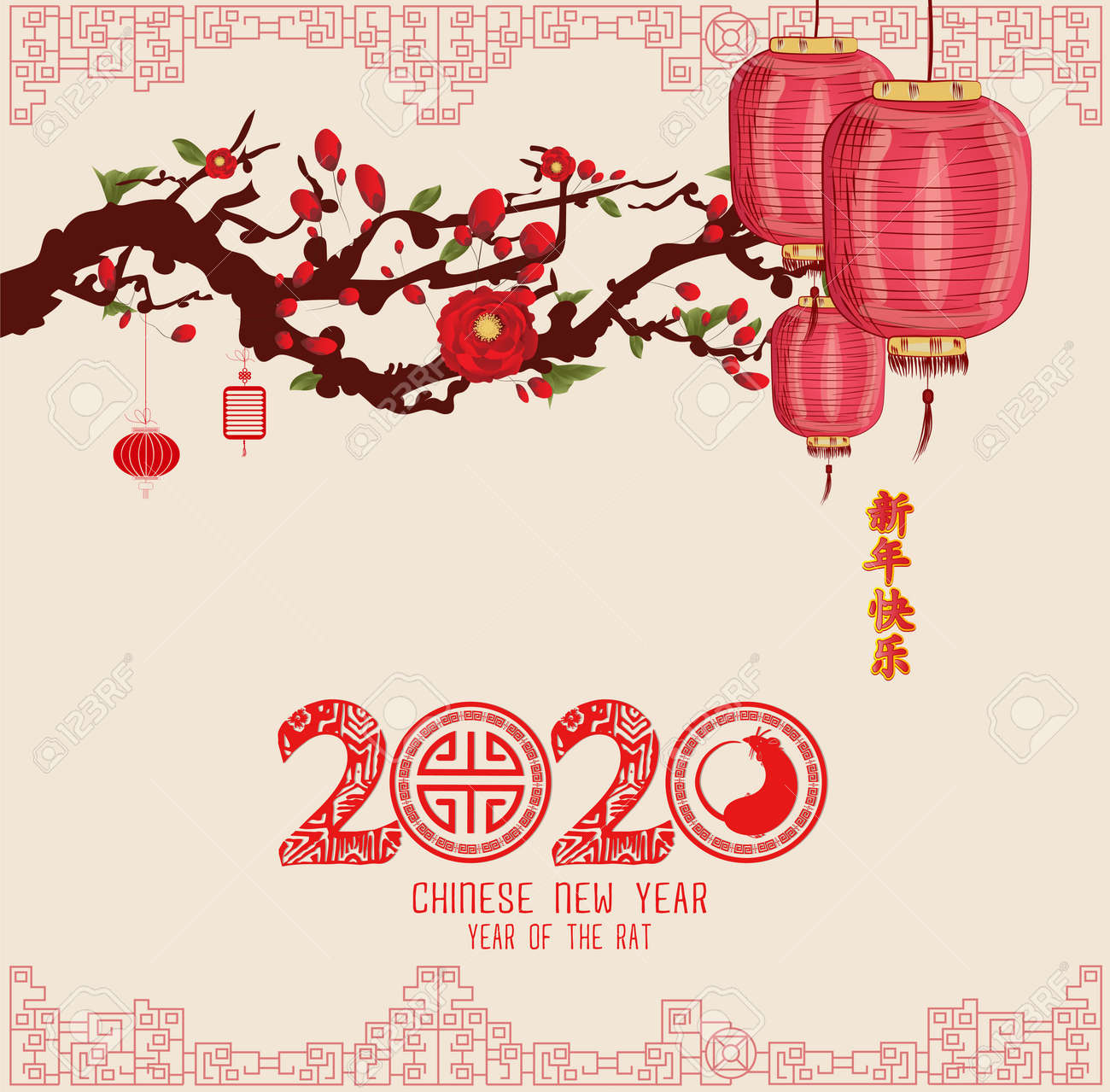 Chinese Moon Festival 2020.Happy Chinese New Year 2020 Year Of The Rat Lantern And Cherry