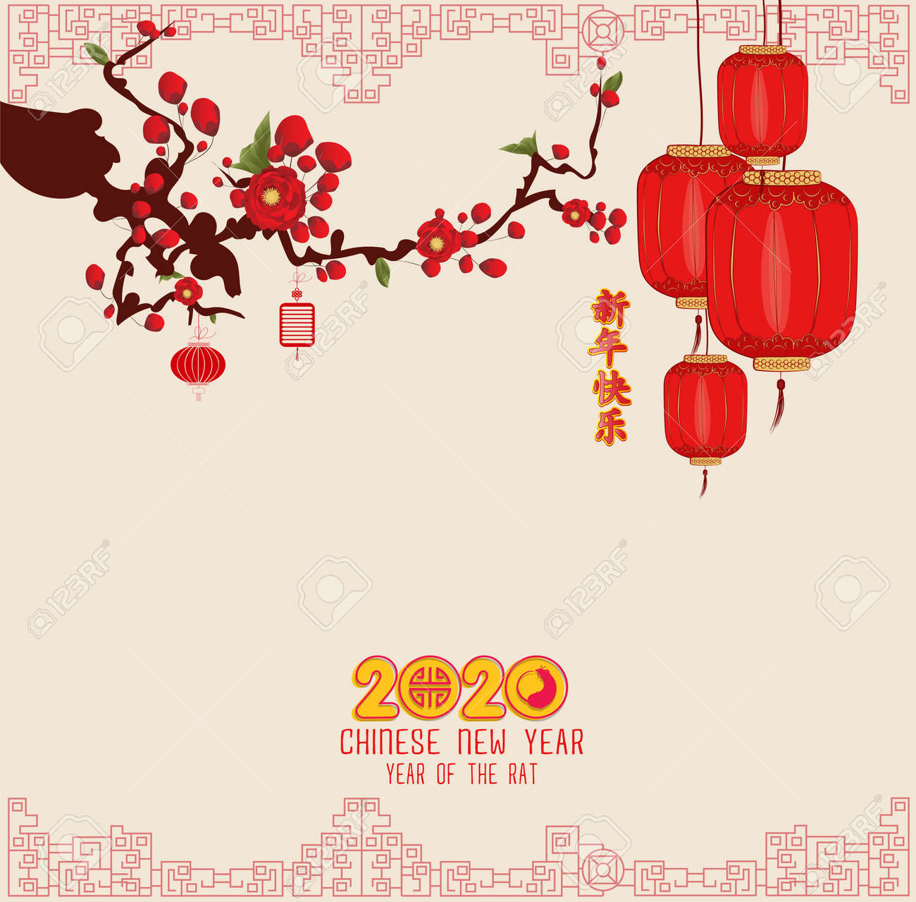 Cherry Festival 2020.Happy Chinese New Year 2020 Year Of The Rat Lantern And Cherry