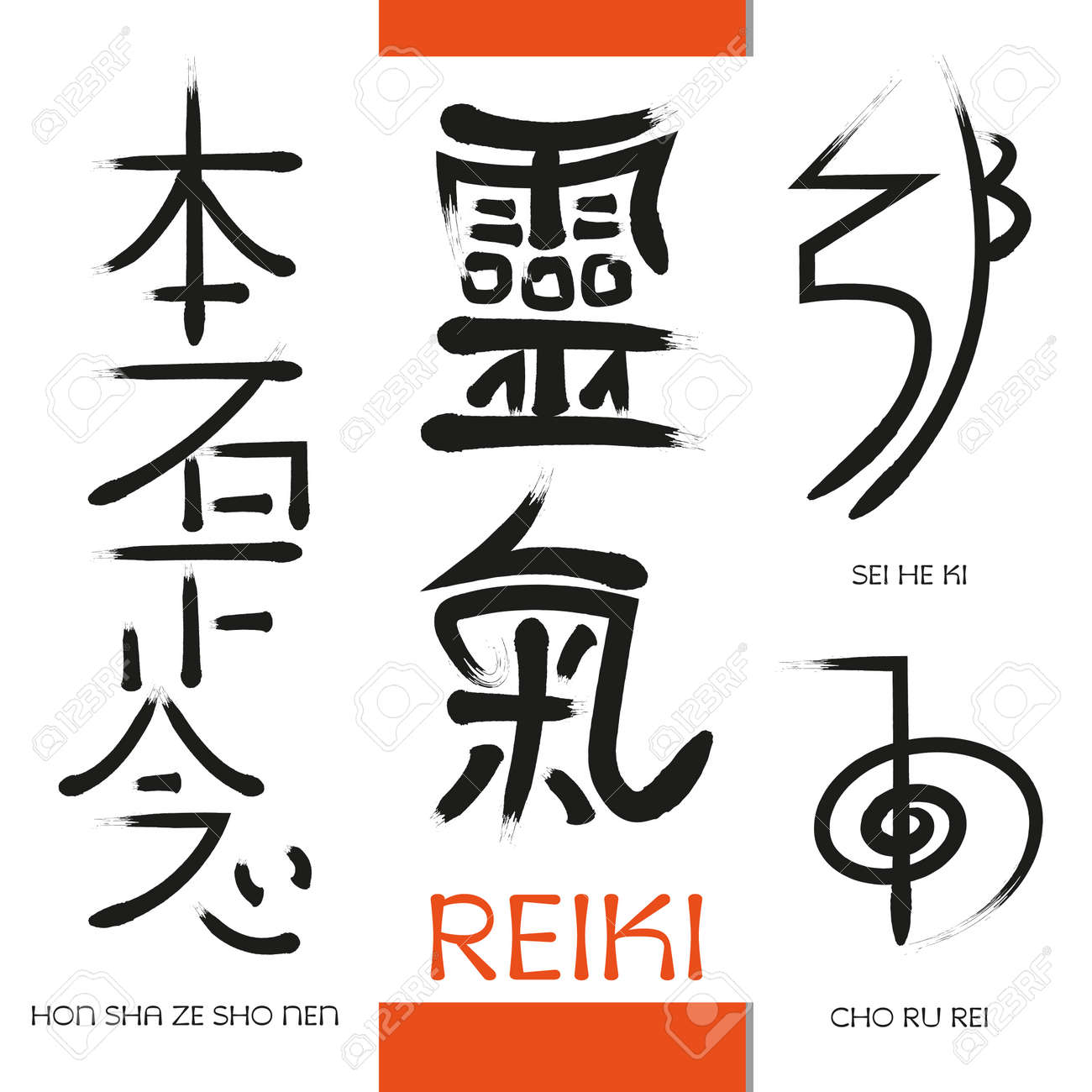 Three Symbols Of Reiki Signs Of Light And Spiritual Practice The