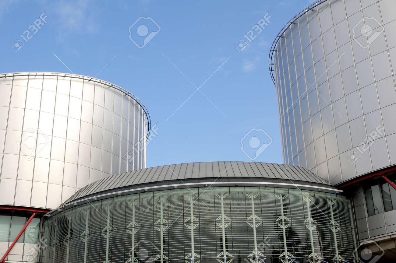 Architecte Bas Rhin european court of human rights (palais des droits de l'homme)..