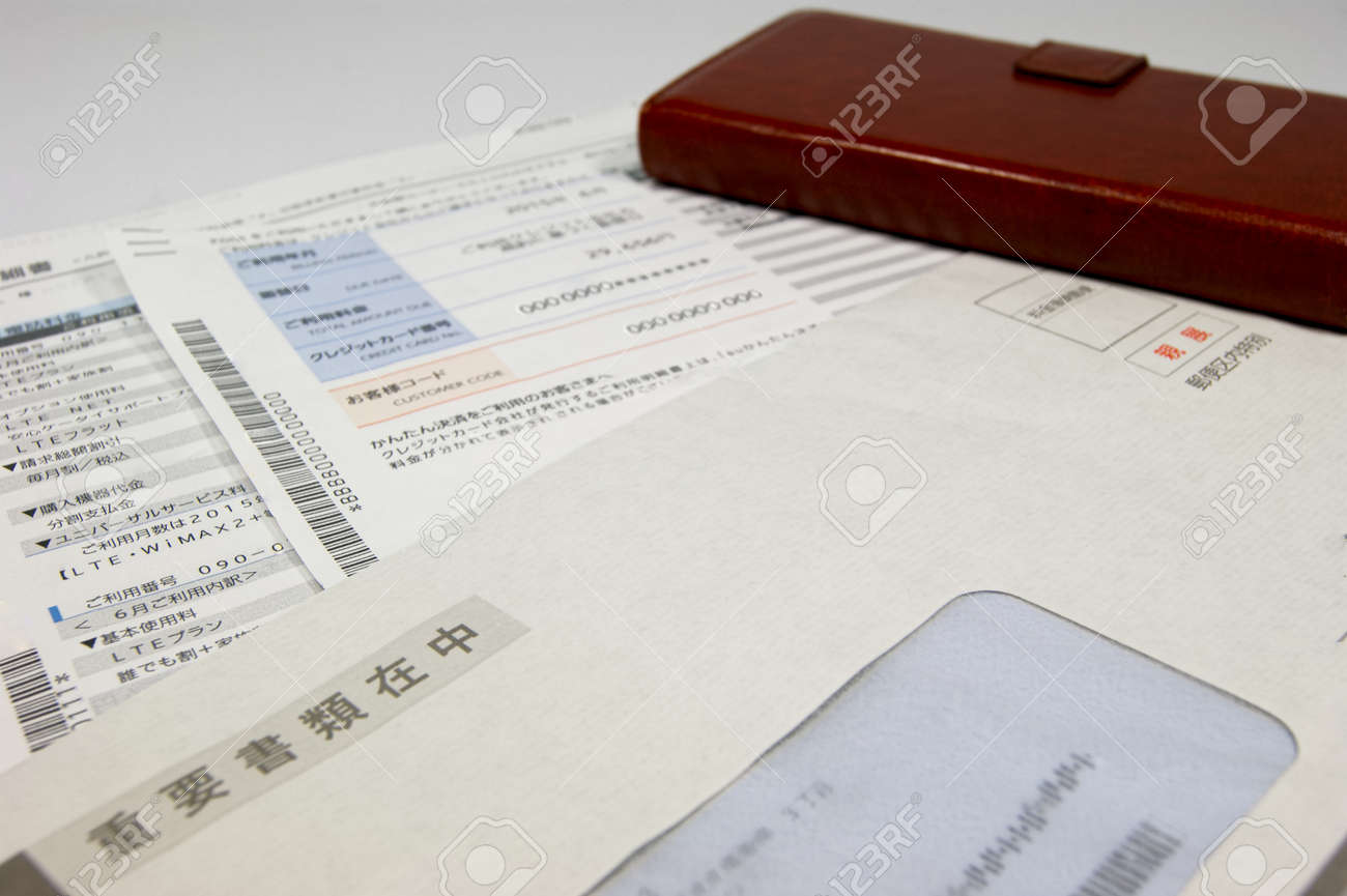 Cell phone invoice documents and mobile phones - 50287989