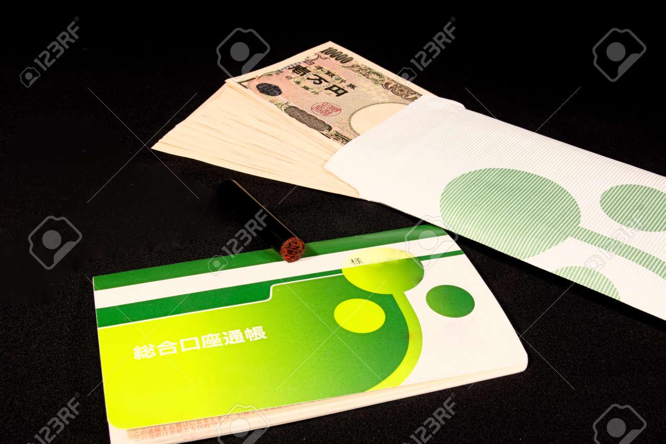 Savings passbooks and cash - 104996437