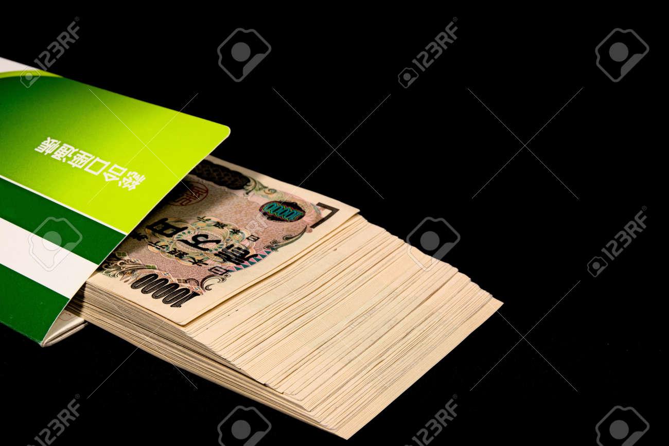 Savings passbooks and cash - 104996441