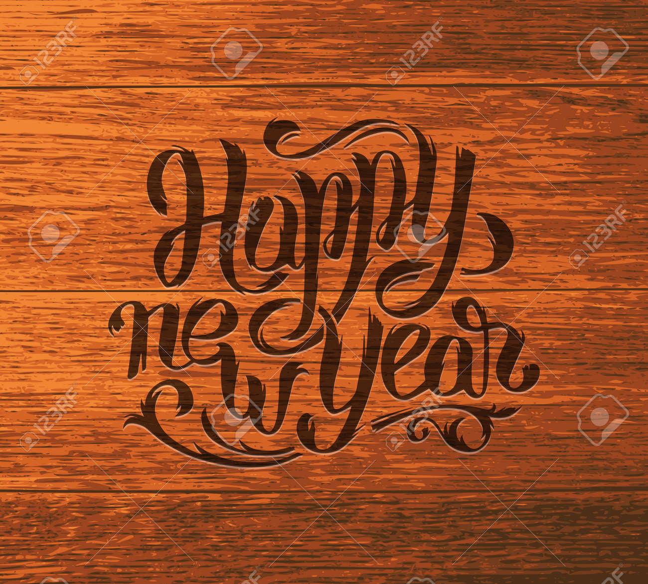 happy new year sticker 2016