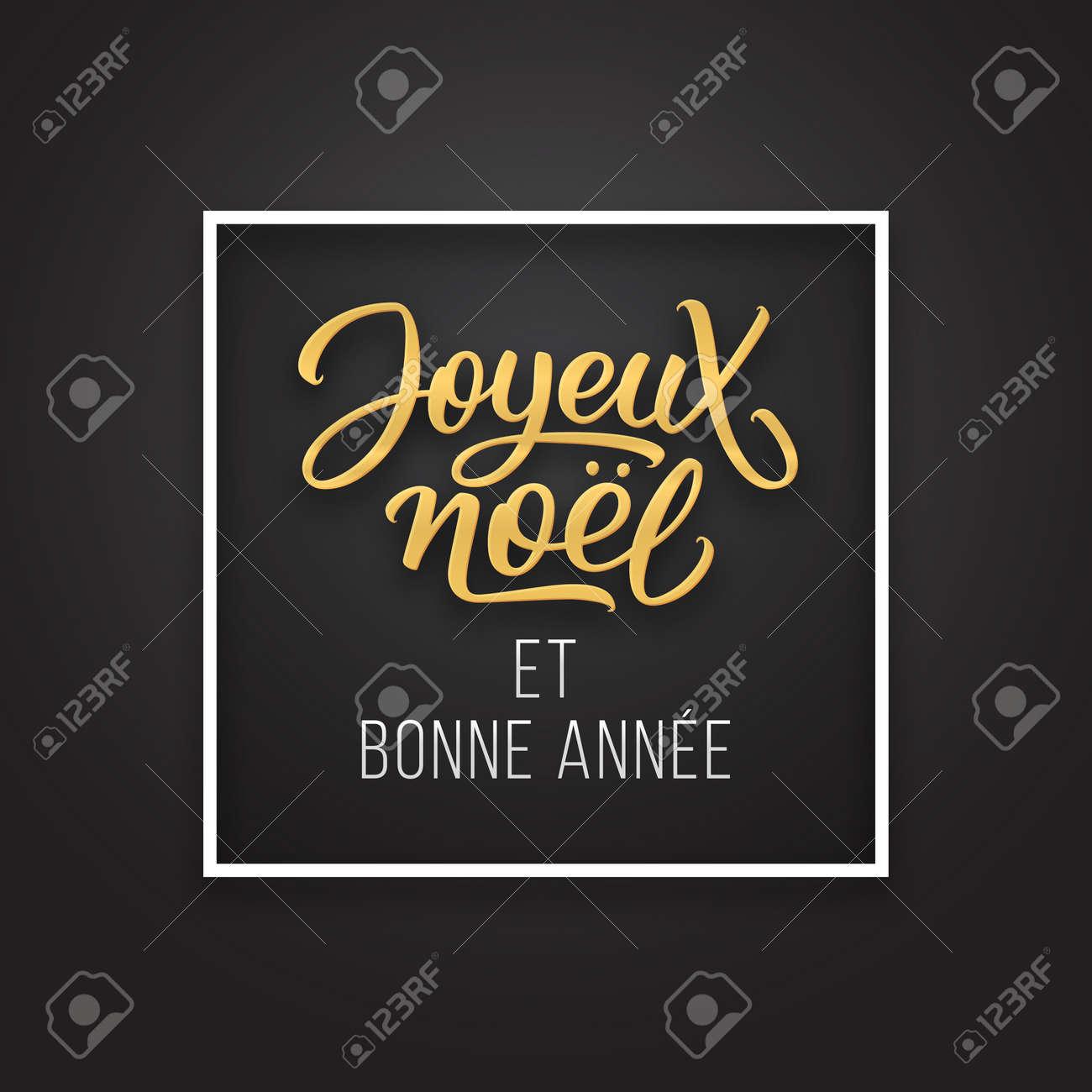 Photos De Joyeux Noel Et Bonne Annee.Joyeux Noel Et Bonne Annee Greetings On French In Frame On Luxury
