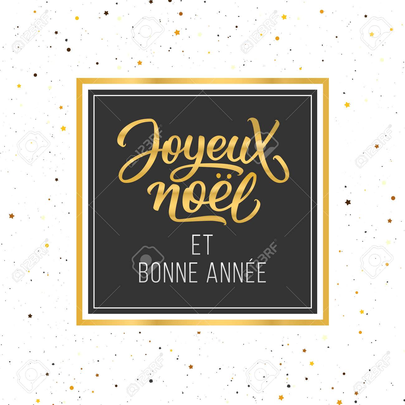 Bonne Annee Joyeux Noel.Joyeux Noel Et Bonne Annee Golden Text In Frame Vintage Vector