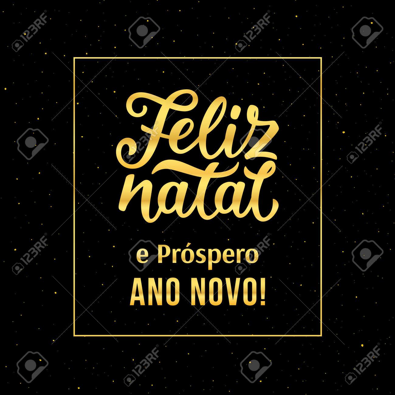 Feliz natal e prospero ano novo 2018 portuguese text happy new feliz natal e prospero ano novo 2018 portuguese text happy new year and merry christmas m4hsunfo