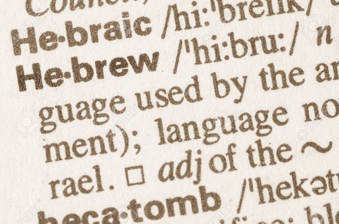 definition of word hebrew in dictionary stock photo, picture and