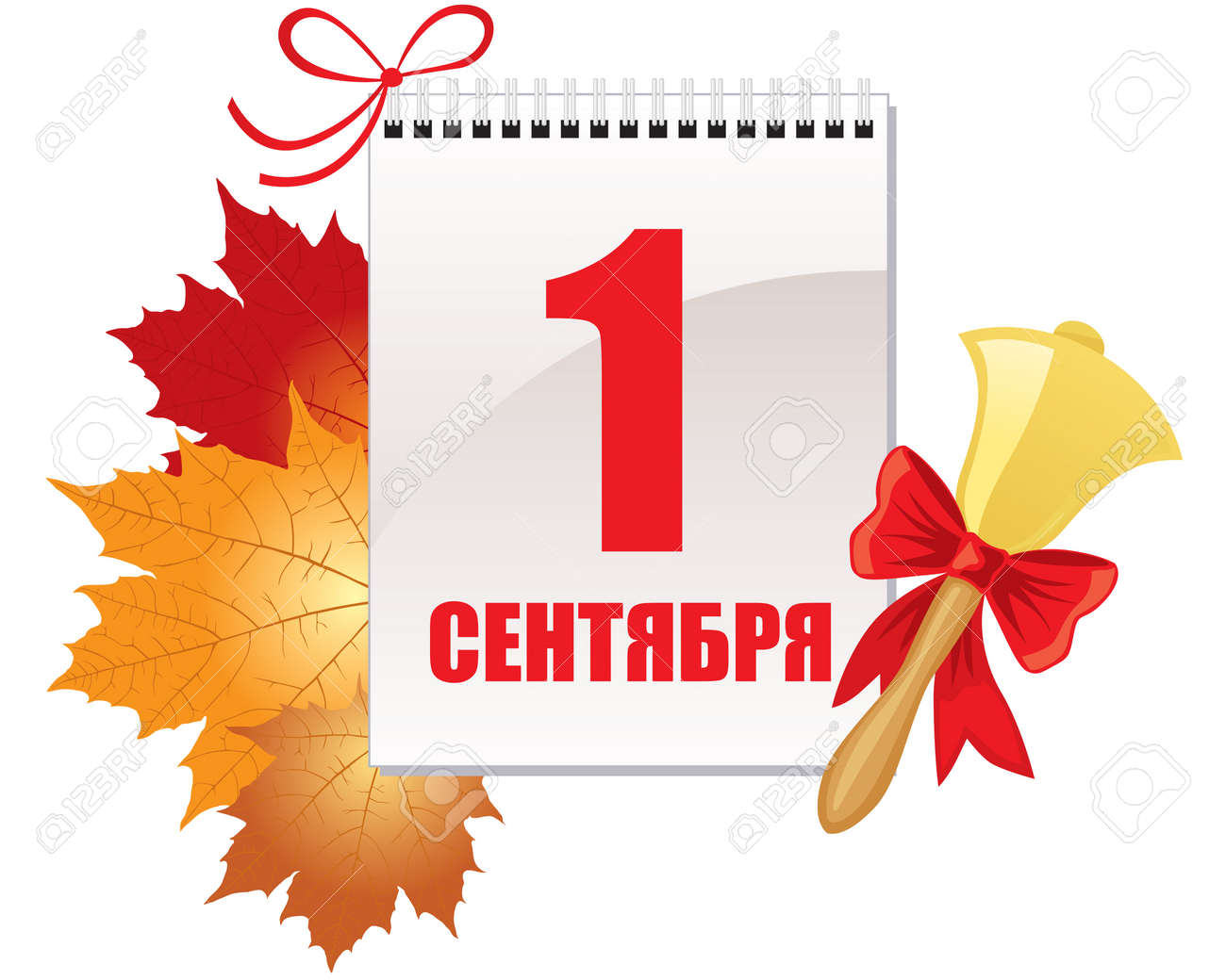 Congratulations on September 1 to the students in verse and prose 93
