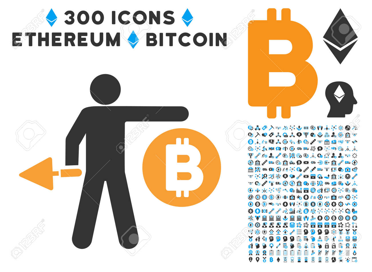 Bitcoin Miner Icon With 300 Blockchain Cryptocurrency Ethereum Smart Contract Design Elements