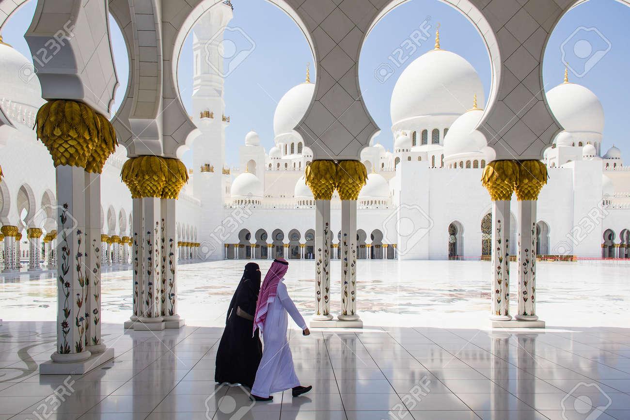 abu dhabi muslim