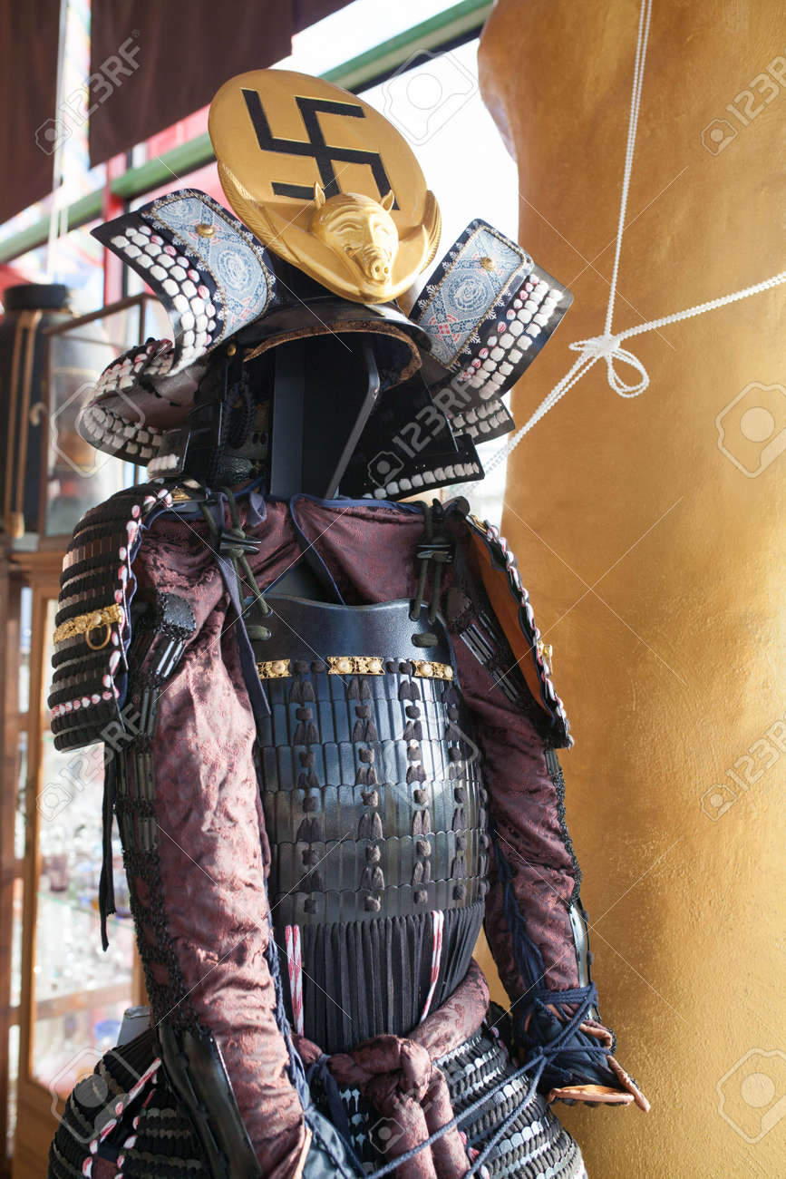 Close Up Historic Samurai Armor Stock Photo Picture And Royalty