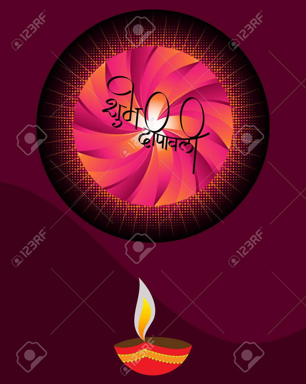 Diwali Greeting Design Vector Art Royalty Free Cliparts Vectors