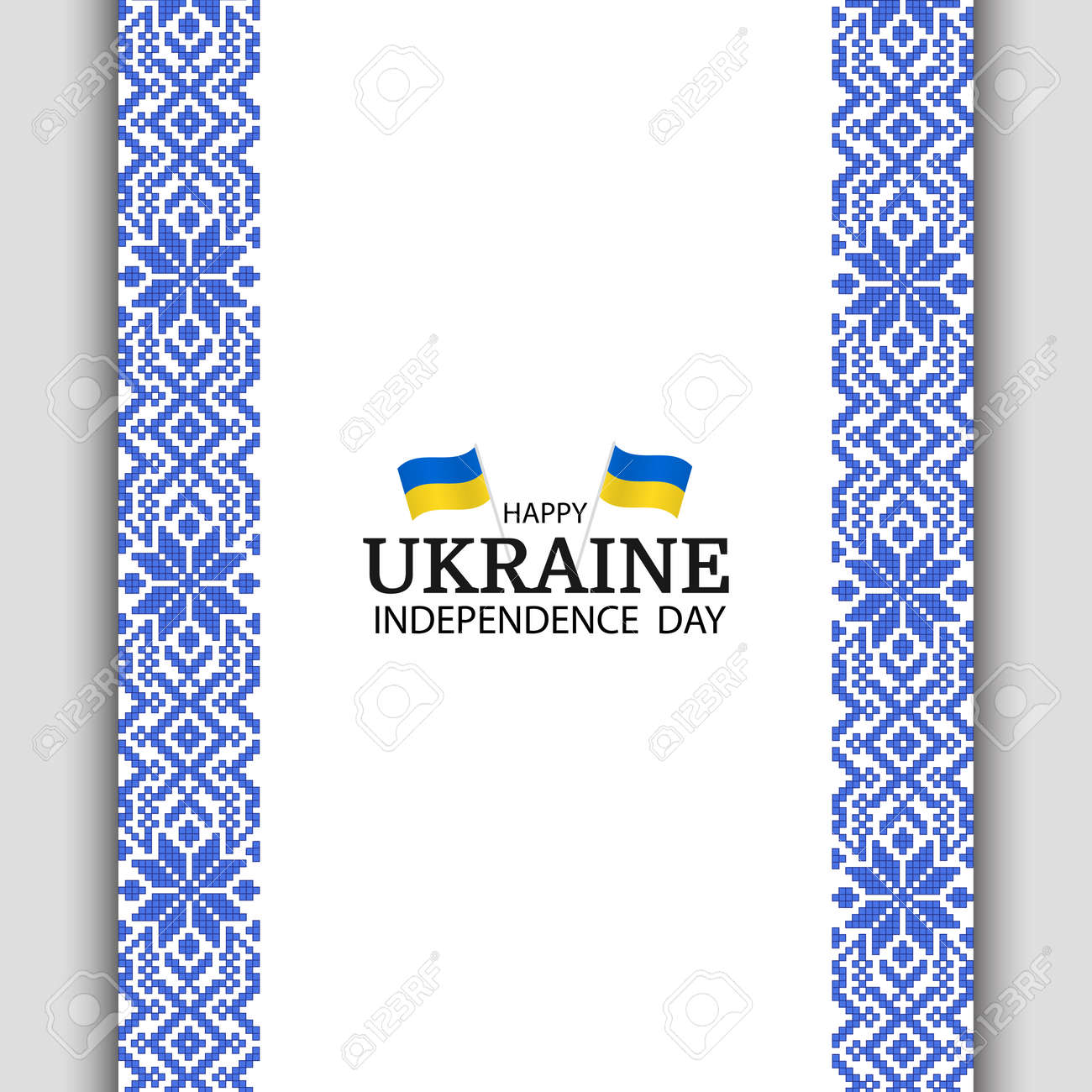 Vector Illustration of Ukraine Independence Day. National pattern. - 170744991
