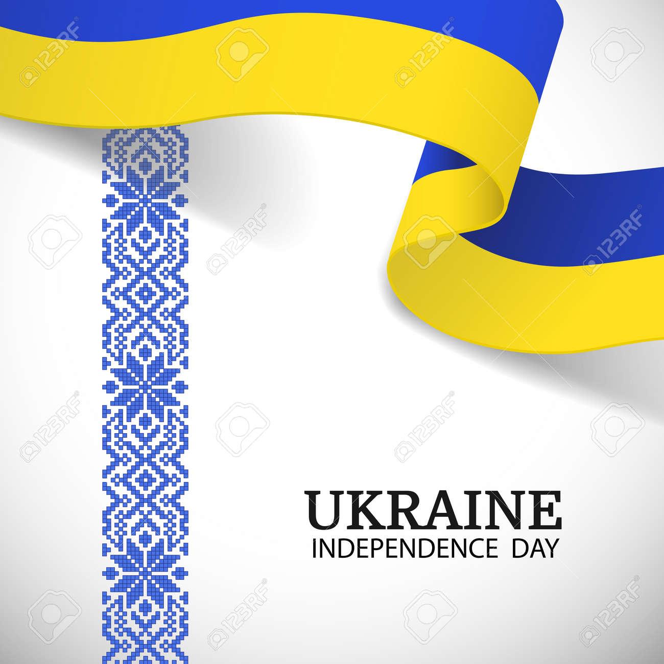 Vector Illustration of Ukraine Independence Day. National pattern. - 170744907