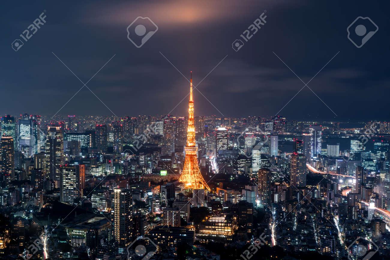 Tokyo at Nigh view of Tokyo tower, Tokyo city skyline, Tokyo Japan - 121479572