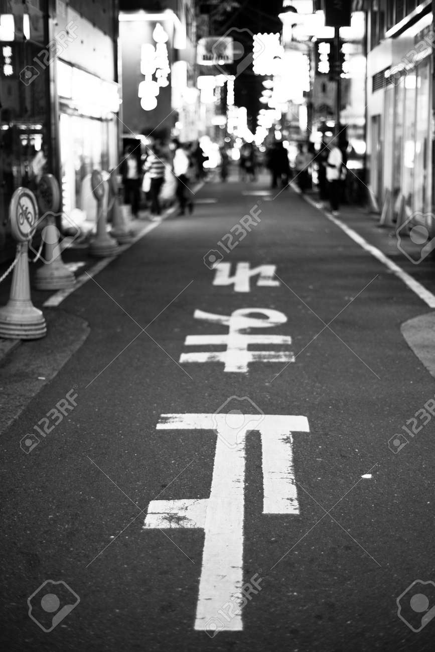 stop sign, Japanese Kanji font language written on road surface