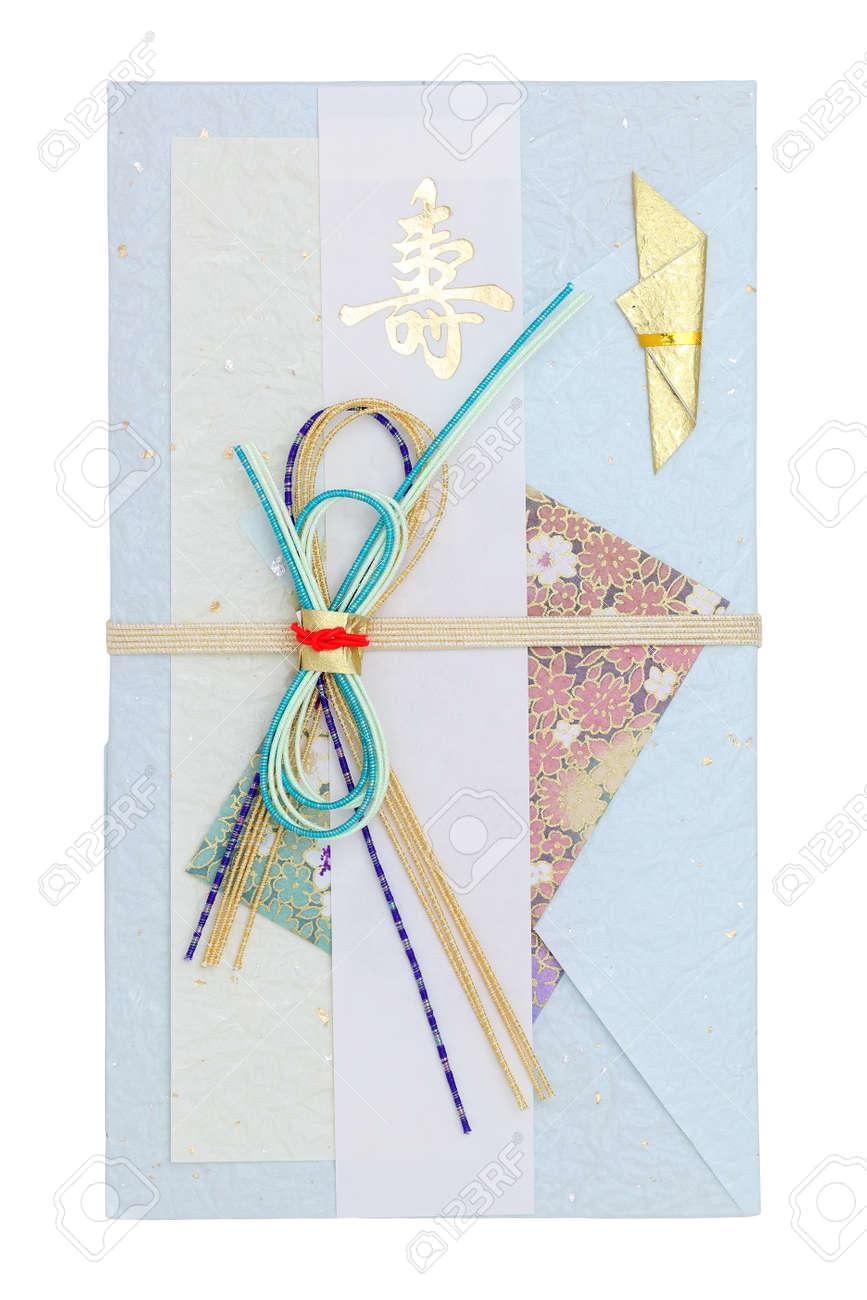 Traditionelle Japanische Umschlag Für Geld Geschenk Auf Weißem ...