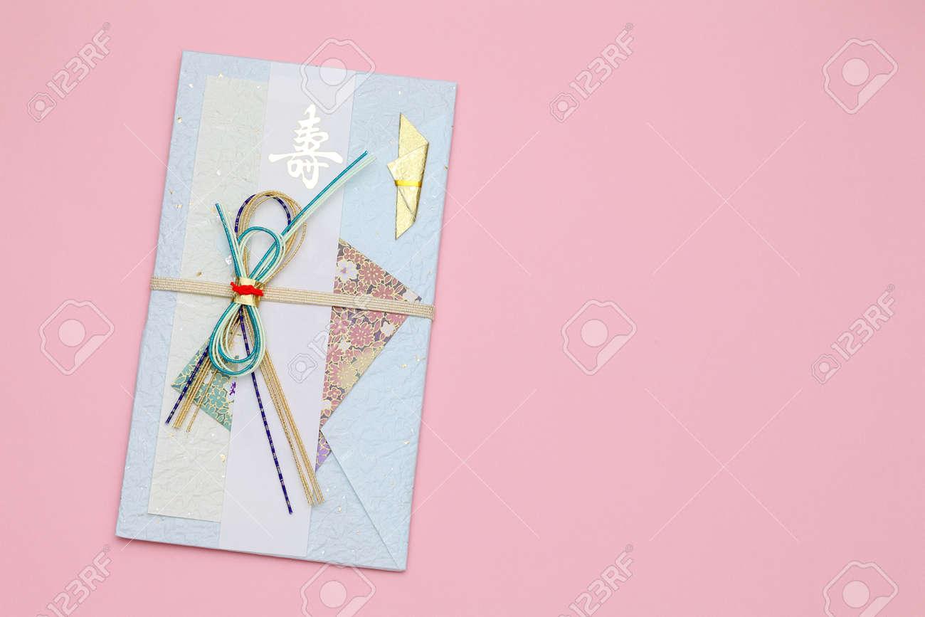 Envelope for money 25