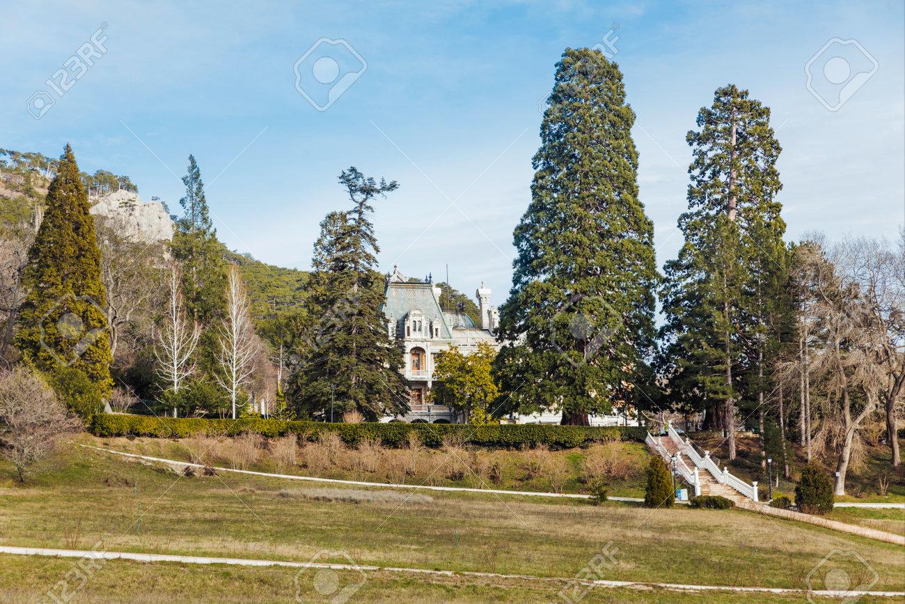 MASSANDRA, CRIMEA - February 10, 2015. Massandra Palace. Chateauesque villa of Emperor Alexander III of Russia. - 173017796
