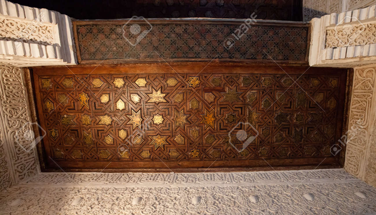 December 15th 2012. Alhambra, Granada, Spain. Motif and intricate ceiling details of Alhambra Stock Photo - 17025502