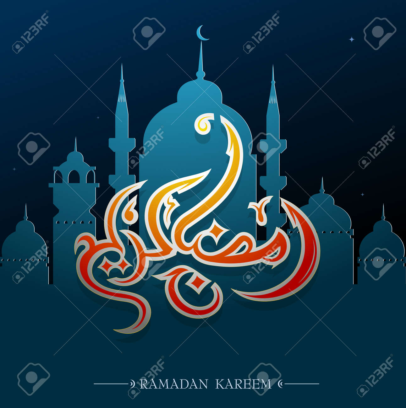 Ramadan greeting card design with mosque and calligraphy greetings ramadan greeting card design with mosque and calligraphy greetings stock vector 29531976 kristyandbryce Choice Image