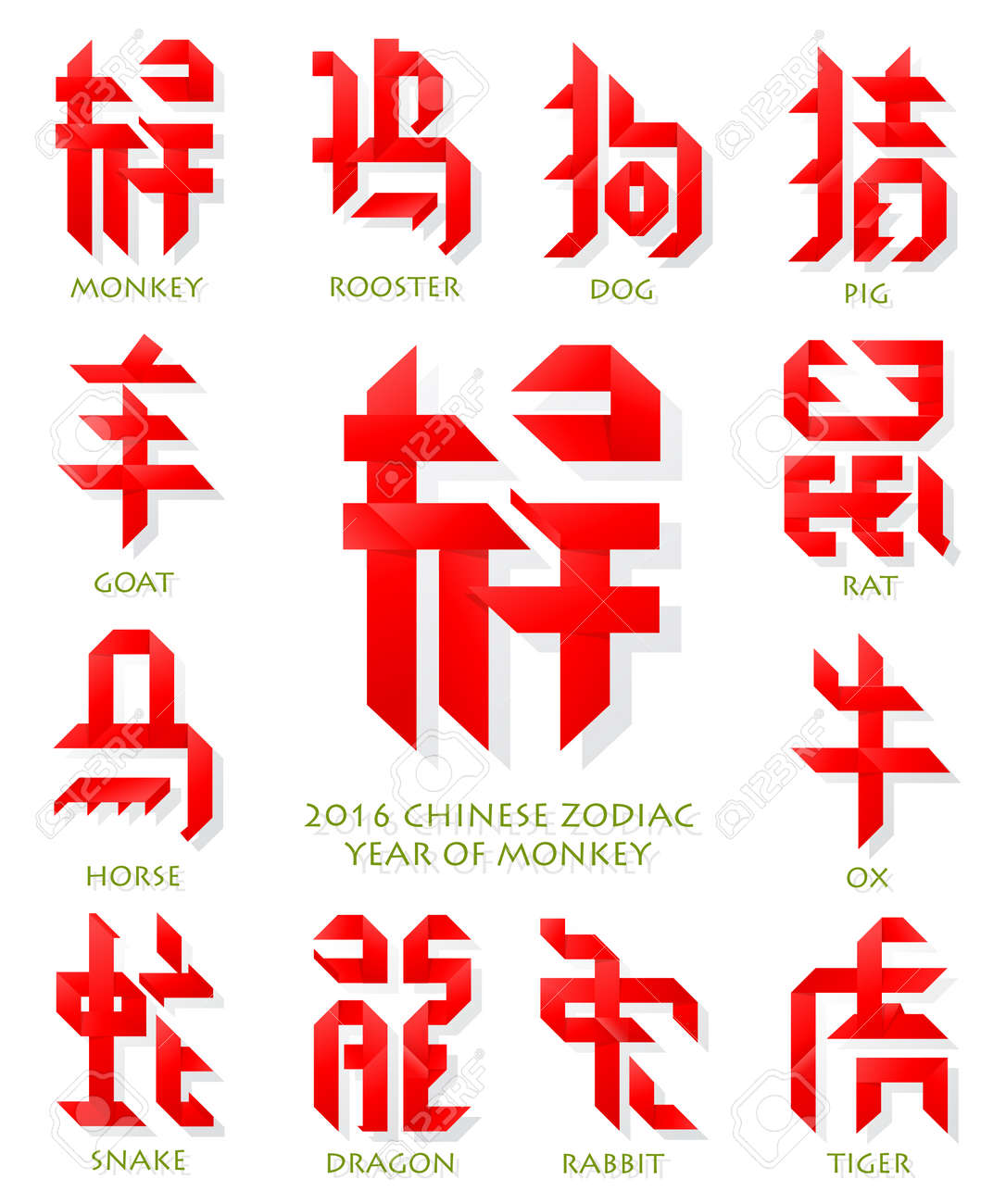 Chinese new year sign monkey as origami paper fold hieroglyph chinese new year sign monkey as origami paper fold hieroglyph stock vector 50572575 jeuxipadfo Gallery